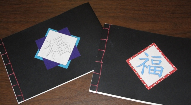 Japanese Binding in the Classroom