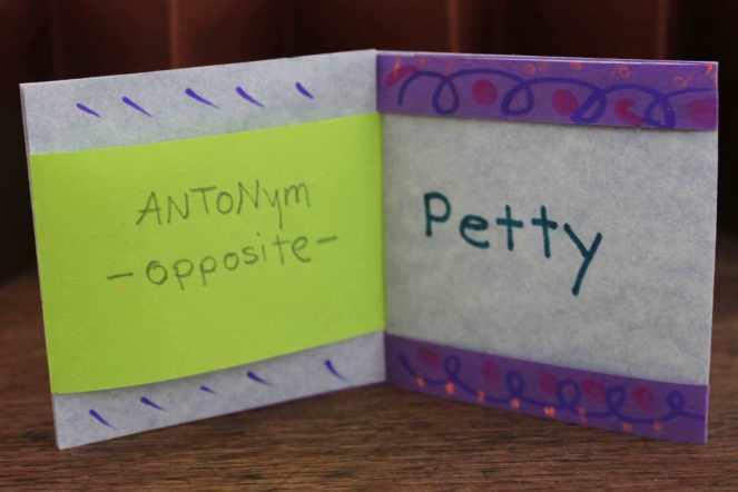 little-pettty