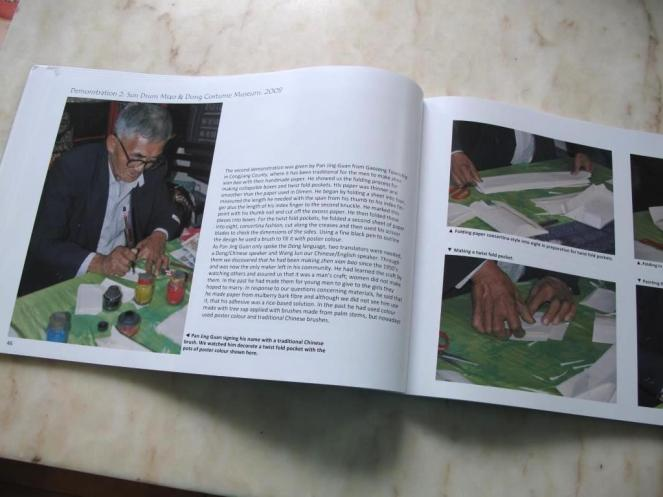 page 46 of Page 44 of A Little Known Chinese Folk Art: Zhen Xian Bao