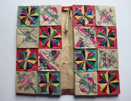 Chinese Thread Book, Zhen Xian Bao, from the collection of Ed Hutchins