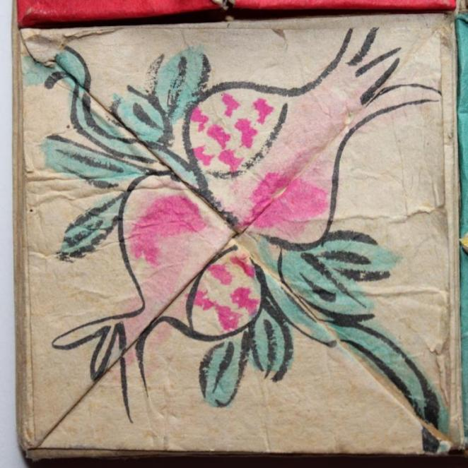 Decoration on a twist box of  the Zhen Xian Bao,